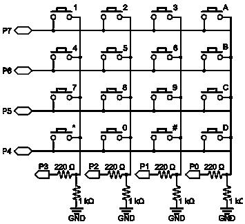 Read A 4x4 Matrix Keypad