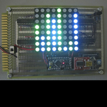 LED display in action.
